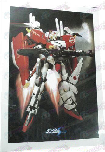 Gundam Accessories1000 enigmi 10-263
