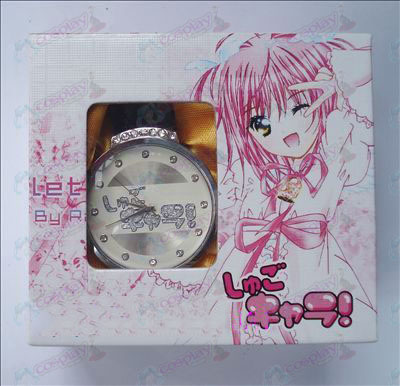 Shugo_Chara! Accessori Watch (Bianco)