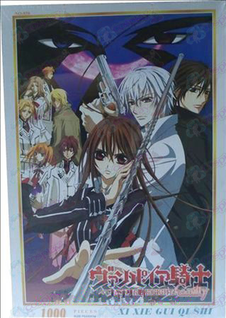 Vampire knight Accessori Jigsaw NO-856