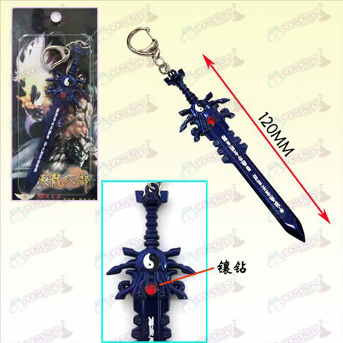 Blue Dragon Sword appeso fibbia